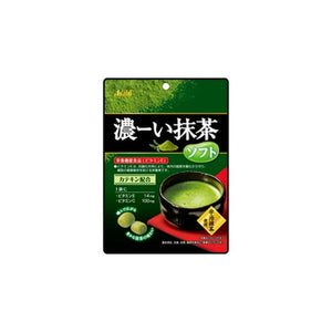 Matcha soft candy 74g 濃ーい抹茶 74g
