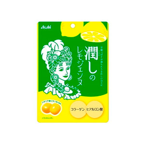 Uruoshi no Lemojennes Candy 60g 潤しのレモジェンヌ 60g