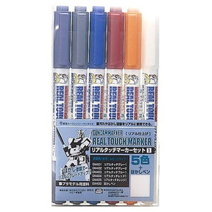 Gundam Marker Real Touch Set 1 (6 Markers) ガンダムマーカー AMS112 ガンダムリアルタッチマーカー セット1