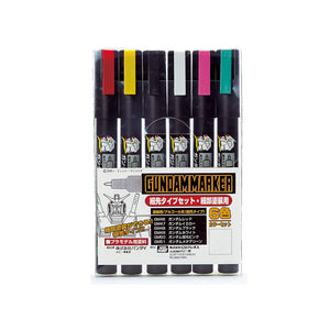 Gundam Marker Ultra Fine Set (6 Markers) ガンダムマーカー AMS110 細先タイプセット