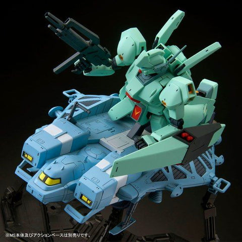 RE/100 1/100 TYPE89 BASE JABBER RE/100 1/100 89式ベース・ジャバー