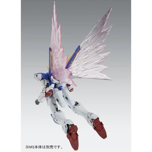 "MG 1/100 EXPANSION EFFECT UNIT ""WINGS OF LIGHT"" for VICTORY TWO GUNDAM Ver.Ka MG 1/100 V2ガンダム Ver.Ka用 拡張エフェクトユニット ""光の翼"""
