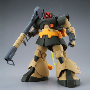 MG 1/100 DOWADGE MG 1/100 ドワッジ