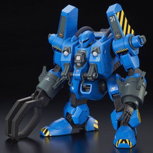 HG 1/144 Mobile Worker MW-01 Late Type [ RANBA RAL ] HG 1/144 モビルワーカー MW-01 01式 後期型(ランバ・ラル機)