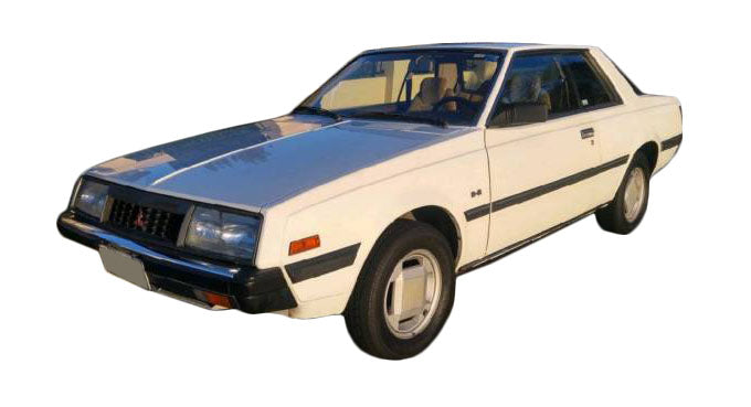 Mitsubishi Scorpion All Models 1980-1985