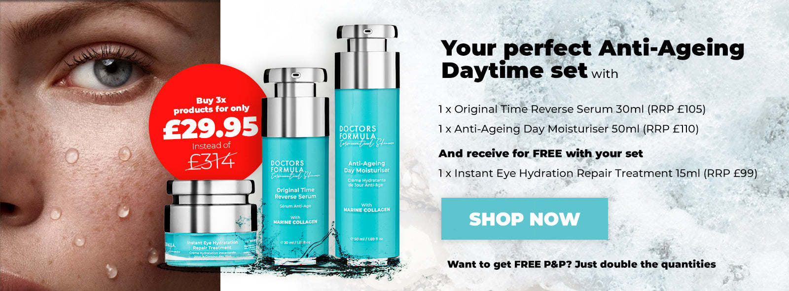 OFFER! PERFECT ANTI-AGEING DAY TIME SET WITH A FREE INSTANT EYE HYDRATION REPAIR TREATMENT 15ML