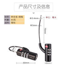 Load image into Gallery viewer, Ideal Luggage Lock for Security with locking zippers