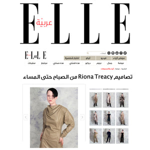 ELLE ARABIA: FULL PAGE FEATURE