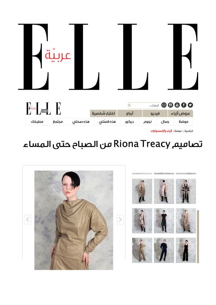riona treacy elle arabia vegan leather