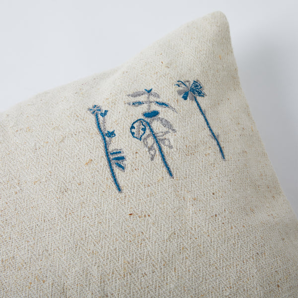 Aari Embroidered Cushion - Off White