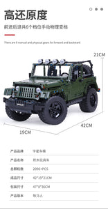 Toys Building Blocks RC Jeeps Wrangler Adventure Off-road