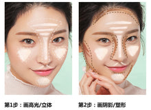 Load image into Gallery viewer, Makeup cosmetics Camouflage Concealer Lasting Dark Circles Corrector