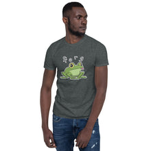 Load image into Gallery viewer, Forg T-Shirt (unisex)
