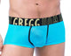 Gregg Homme 87505  Commando Boxer Brief