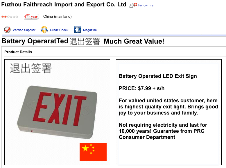 Chinese exit sign website