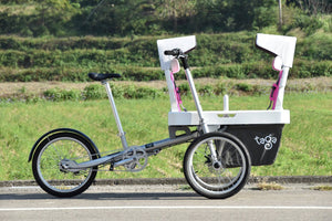 Now taking order for Taga 2.0 Bike