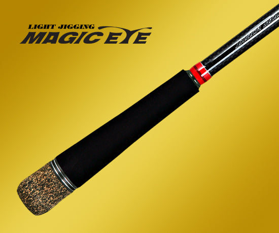 NS Blackhole Magic Eye Light Jigging Rod (B632XXH)