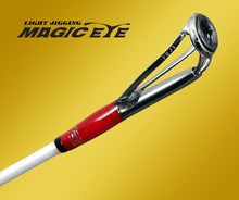 Load image into Gallery viewer, NS Blackhole Magic Eye Light Jigging Rod (S632XH)