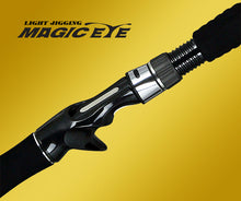 Load image into Gallery viewer, NS Blackhole Magic Eye Light Jigging Rod (B632XH)
