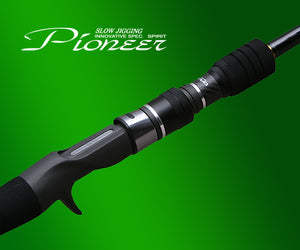 NS Blackhole Pioneer Jigging Rod