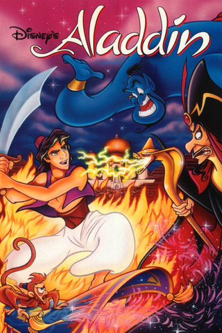 Disney's Aladdin (PC/MAC)