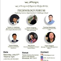 Tech Forum July 27, 2019