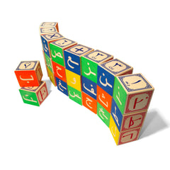 Arabic Alphabet Blocks