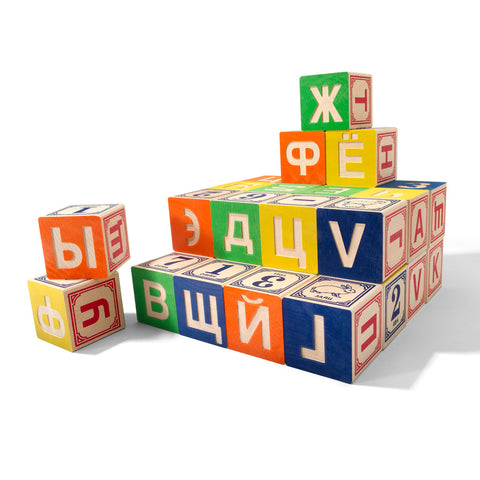 Russian Alphabet Blocks