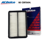 ACDelco Air Filter  Hyundai Starex 06 and Up