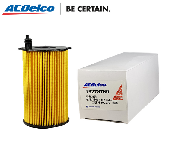ACDelco Oil Filter Kia Carnival 3.3L