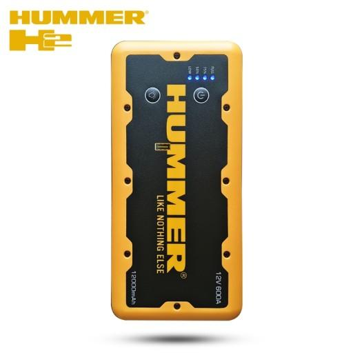Hummer Jumpstart / Powerbank H2