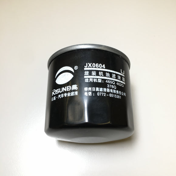 Haima (Fstar) Oil Filter (PHOTO OF ACTUAL ITEM)