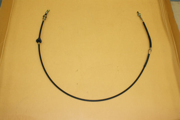 Haima Cable Clutch (PHOTO OF ACTUAL ITEM)