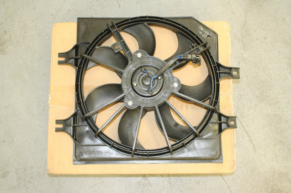 Haima Radiator Cooling Fan (PHOTO OF ACTUAL ITEM)