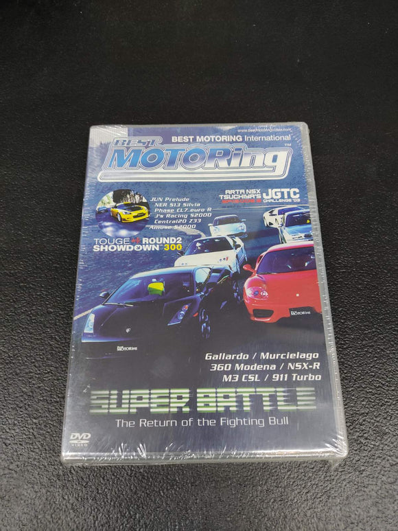Best Motoring  Vol.11 DVD - Super Battle (PHOTO OF ACTUAL ITEM)