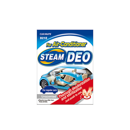 CARMATE Steam Deo (Small)