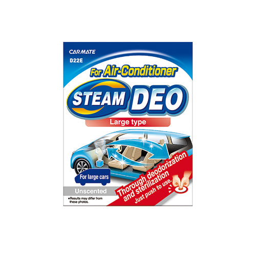 CARMATE Steam Deo (Big)