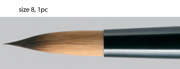 Bredent MagicBrush - Golden Brown Synthetic Hair Brushes