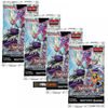 Yu-Gi-Oh  Duelist Pack Dimensional Guardians: 4 Sealed Booster Packs - TCG