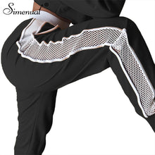 Load image into Gallery viewer, Simenual Athleisure mesh splice women harem pants joggers fashion summer black women's trousers high waist sportswear capris