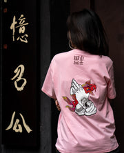 The Blessing T-shirt Pink