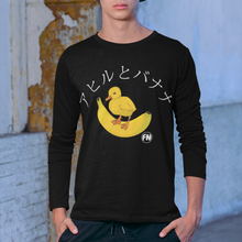 Load image into Gallery viewer, Long Sleeve Duck N Banana