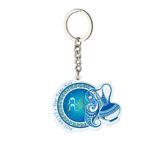 Personalized YOUR NAME HERE Keychain (AQUARIUS)
