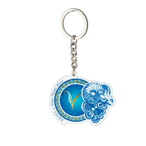 Personalized YOUR NAME HERE Keychain (ARIES)