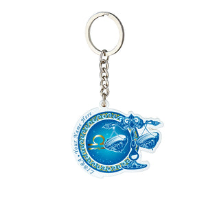 Personalized YOUR NAME HERE Libra Keychain