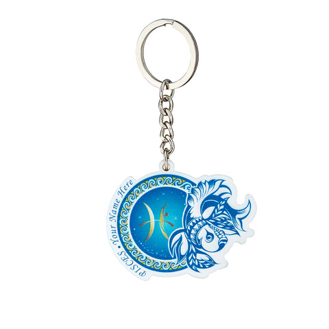 Personalized YOUR NAME HERE Pisces Keychain