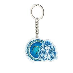 Personalized YOUR NAME HERE Keychain (VIRGO)