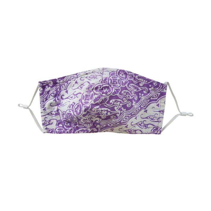 Gili Collection Batik Face Mask - Blade