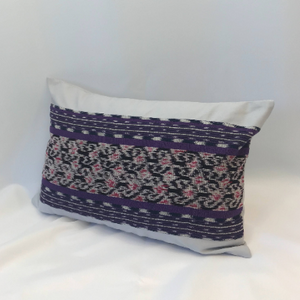 Ikat Pillow Cover, Purple and White. Cover Only with No Insert. 12x18 inches