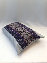 Load image into Gallery viewer, Ikat Pillow Cover, Purple and White. Cover Only with No Insert. 12x18 inches